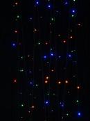 100 Multi Colour Concave Bulb LED String Fairy Solar Lights - 10m