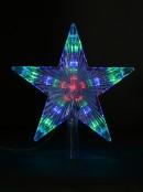 Multi Colour LED Illuminated 3D Star Tree Topper Ornament - 22cm