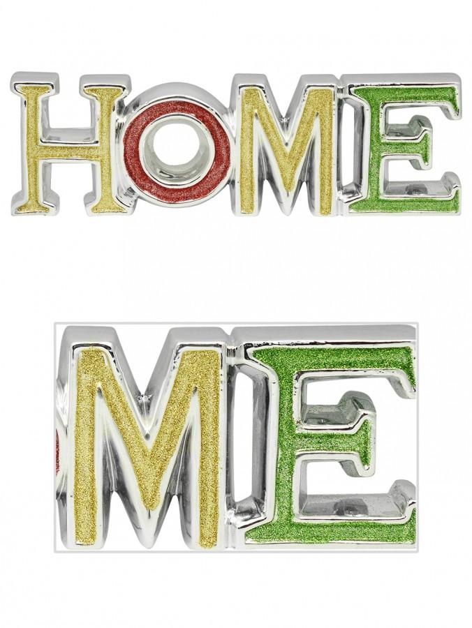 Ceramic Silver Border ' HOME ' Ornament with Glittered Colour Letters - 32cm
