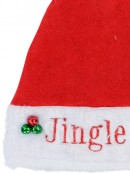 Jingle Bells With Bell Decorations Traditional Christmas Santa Hat - 39cm